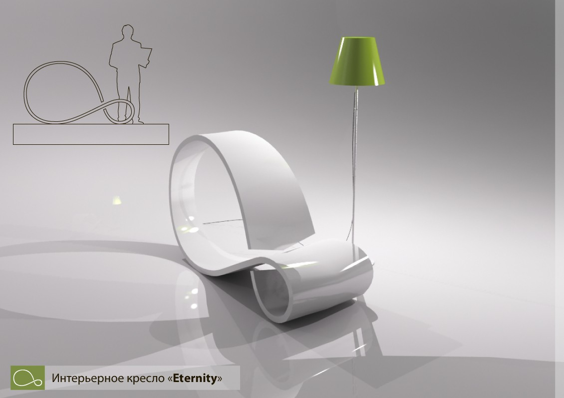 Product design, armchair